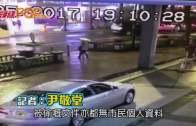 (港聞)大膽賊爆AM車車窗 發展局長被偷官方文件