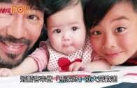 (粵)˝嚴謹˝張達倫榮升爸爸 唔講BB性別好友祝賀
