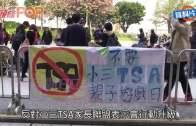 (港聞)家長反對BCA行動升級  罷考兼爆過份操練校名