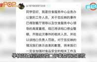 (粵)吉林大學canteen正阿  廚師用抹地水炒麵