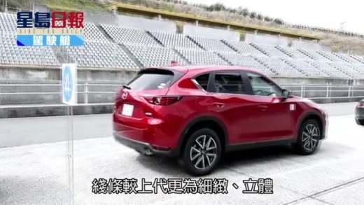 (粵)全新CX-5  精雕細琢