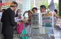 (港聞)CY:居內地港人越來越多 安全起見唔開公民廣場