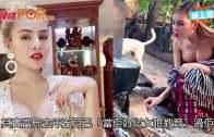 (粵)柬女星FB狂晒大胸 遭政府封殺1年