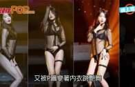 (粵)IU遭性騷擾要告到底  男網友:是我榮幸