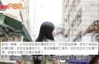 (港聞)旗袍look被斥自相矛盾  游蕙禎:同紅衛兵無異