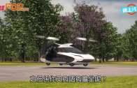 (粵)Uber中國製空中的士  7月杜拜投入服務