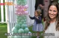 (粵)夏洛特小公主2歲啦  姨姨月底結婚做伴娘