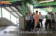 (港聞)九龍灣港鐵外色魔出沒 22歲女遭姦劫5小時