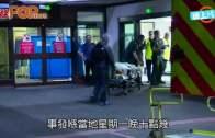 (粵)英個唱恐襲22死59傷  男自爆釘子炸彈IS認責