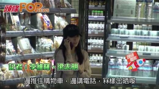 (粵)36歲姚子羚將成人妻 拍劇零包袱笑晒口