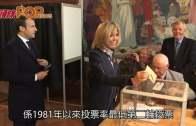 (粵)39歲馬克龍當選法總統  ˝當務之急令歐洲團結˝