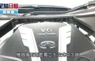 (粵)400ps馬力  Q50S 3.0t斯文勁跑