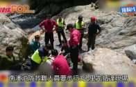 (粵)台灣消防隊長赴救援 驚見遇溺者為愛女
