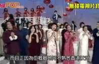 (港聞)陶傑:陳美齡離地?  唔離地點有國際視野
