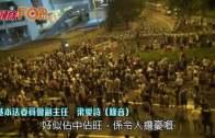 (港聞)梁愛詩:港人煩躁要學佛  信林鄭團結和諧社會
