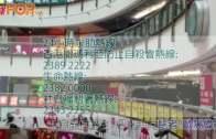 (港聞)西九龍中心女子墮樓  撞穿安全網重傷亡