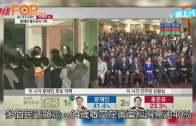 (粵)文在寅大熱勝出大選  ˝我係所有南韓人總統˝