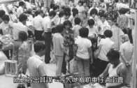(港聞)陶傑:雪糕達人事件  反映地產霸權殘酷現實