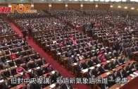 (港聞)傳中央滿意陳茂波表現 星島 : 唔做財爺任局長
