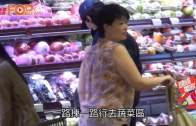 (粵)子華超市˝練仙˝套餐  拍完《棟篤特工》又削咗