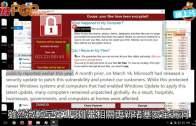 (粵)微軟斥美國係罪魁! 收集漏洞變黑客武器