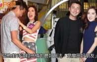 (粵)唐詩詠洪永城已分手  否認涉結婚變回˝好友˝