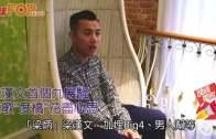 (粵)梁漢文首個九展騷 揀歌˝度橋˝花盡心思