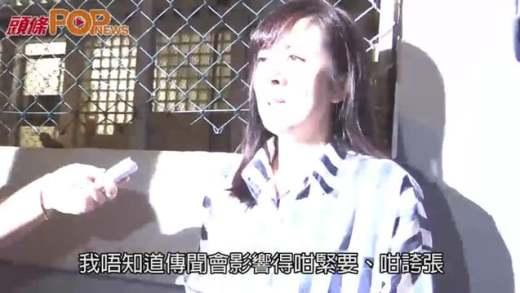 (粵)唐詩詠激動哭了 ˝我唔係貪錢˝移情新歡