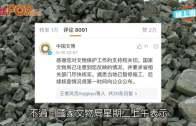 (粵)明代古城遭拆磚變賣  安徽否認毀文物捱轟