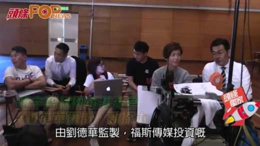 (粵)鎮宇智叔扮香港高官  《香港華爾街》勁揼本