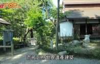 (粵)吉水神社 世界遺產‧南朝皇居