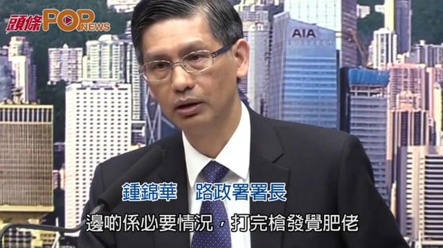 (港聞)港珠澳橋報告涉造假 政府:無影響石屎質量
