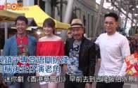 (粵)陳志雲擬出書˝唱˝爆無線  王喜好抵錫但請食檸檬