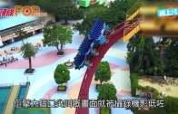 (粵)王大陸秒變˝大口怪˝  網民爆笑:吞到一個人