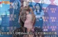 (粵)趙頌茹俾囡囡成績激親  羅敏莊自爆想星洲置業