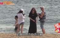 (粵)劉佩玥周志文遊沙灘  陳瀅做電燈膽照甜蜜