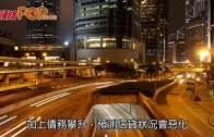 (粵)穆迪首砍中國信用評級  拖累香港降至Aa2