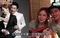 (粵)孫耀威陳美詩承認已婚  想生BB:我都仲OK