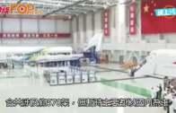 (粵)首國產大型客機C919  上海處女飛航成功!