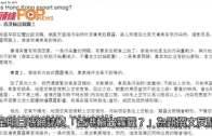 (港聞)CY:香港致廣東霧霾 前天文台長批:欠常識