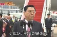 (港聞)香港法律界好過大灣區  CY:研究緊點幫對方