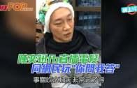 (粵)陳奕迅fb直播電髮  同網民玩˝你問我答˝