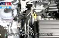 (粵)Golf GT  豪裝進擊