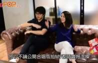 (粵)跨公司合唱情歌  吳業坤JW堅拒做情侶