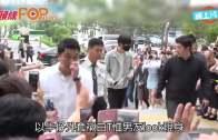 (粵)李敏鎬男友look入伍  收禮物揮手道別粉絲