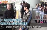 英外相: 中國若不暫停立法 可延長BNO逗留期至一年