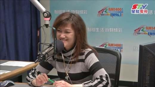 (粵)星島會客室-夏韶聲專訪 Part 2