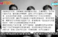 (港聞)英樂隊TTNG FB報平安 BBC報道表關注