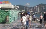 (港聞)陶傑:梁特UGL又爆爭議 林鄭調唔調查係挑戰
