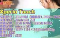 (粵)Xperia Touch互動投影 桌面虛擬打機彈琴